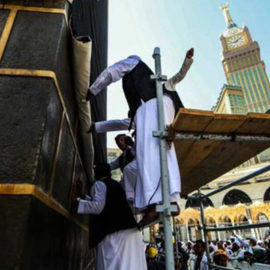 Kaaba kiswa raised indicating beginning of Hajj season