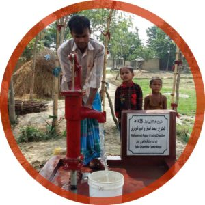 Build a Well | حفر بئر