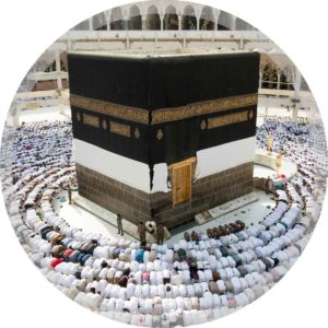 Hajj Badal | Hajj e Badal | Badal Hajj | حج البدل – POST DEADLINE